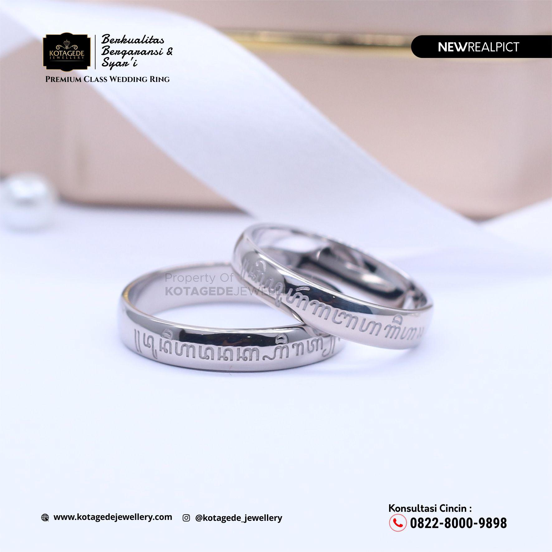 Cincin Kawin Tunangan Platinum Couple Laser PT0097PT